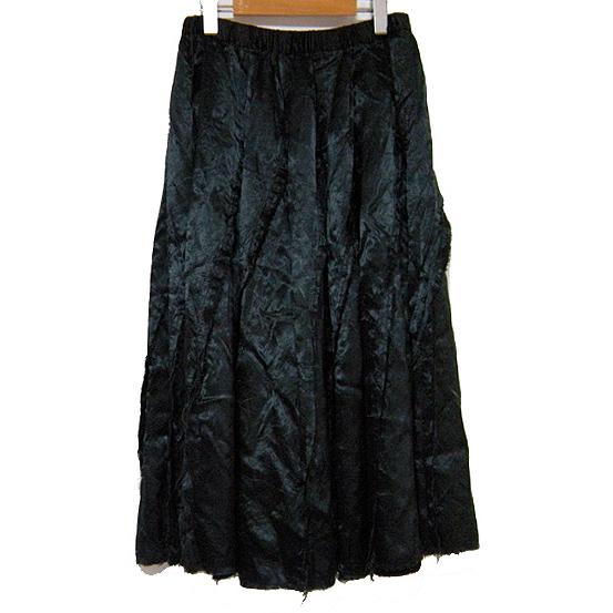 COMME des GARCONS robe de chambre cut off satin flared skirt