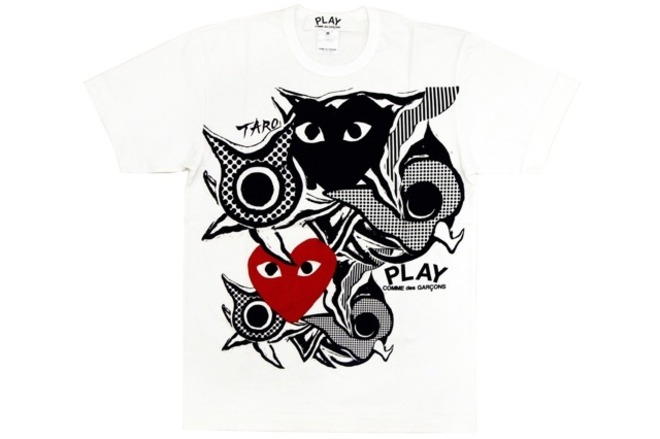 Holiday explosion by TARO OKAMOTO COMME des GARCONS
