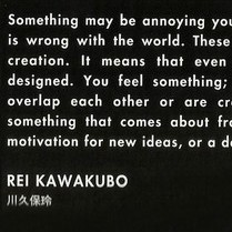 Rei Kawakubo's Massage