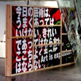 630x472xgarcons_tarookamoto_launch_001-thumb-630xauto-152265.jpg.pagespeed.ic_.sXpPZRiEzM